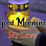 HD Nice Emotional Good Morning Wallpaper