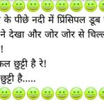 Funny Shayari Images Pics for Facebook