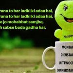 Funny Shayari Images Pictures Download New