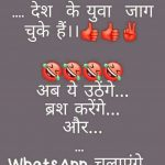 Funny Shayari Images Pics HD