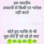 Latest Funny Shayari Images Wallpaper Download