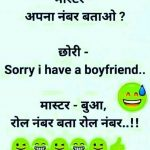 Best New Funny Shayari Images Pics Download