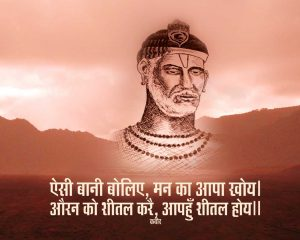 Hindi Inspirational Quotes Photo Pictures
