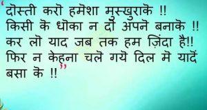 Hindi Inspirational Quotes Wallpaper Free Pics Hd