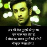 Hindi Romantic Shayari Images Pics