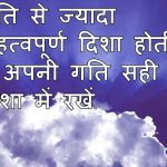 Hindi Status Images Photo Free