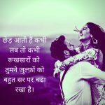 Hindi Status Images Wallpaper Free Download Free
