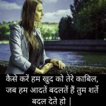 Hindi Status Images Photo Free New Download