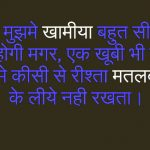 Hindi Status Images photo Download