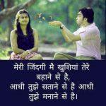 Hindi Status Images Wallpaper Free