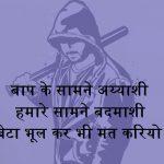 Hindi Status Images Wallpaper Download Free