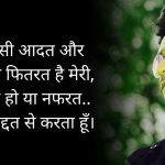 Hindi Status Images Wallpaper HD Download