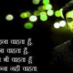 Hindi Status Images Pic Download