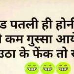 Top Free Hindi Status Images Pic Download