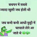 Hindi Status Images Pics Free New