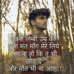 Hindi Status Images pics for Whatsapp