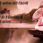 Hindi StatusHindi Status Images Photo Free