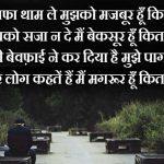 Hindi Status Images Pics Download Free