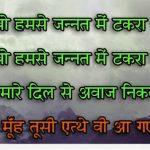 Hindi Status Images photo Download Free