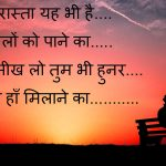 Hindi Status Images Wallpaper Top Free