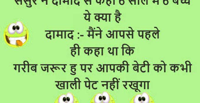 Kids Jokes Images Wallpaper for Whatsapp