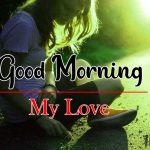 Latest Emotional Good Morning Photo Free Download