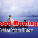 Latest Emotional Good Morning Pictures