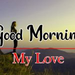 Latest Emotional Good Morning Wallpaper Pics