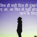 Motivational Quotes Whatsapp DP photo Pics Download
