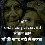 Motivational Quotes Whatsapp DP Wallpaper pics Download