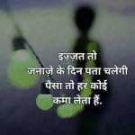 Motivational Quotes Whatsapp DP Pics free Download