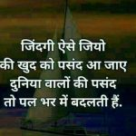 Motivational Quotes Whatsapp DP Pics Free HD