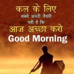 Thoughts Positive Motivational Quotes Good Morning Images