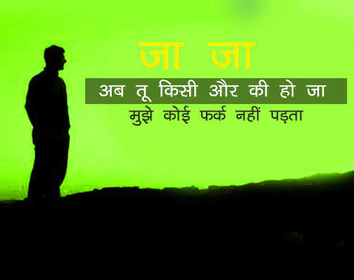 HindiMotivational Quotes Whatsapp DP Profile Images Wallpaper Pics Free Download