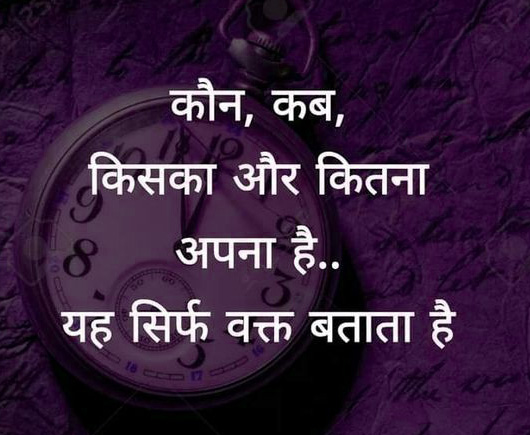HindiMotivational Quotes Whatsapp DP Profile Images HD Download