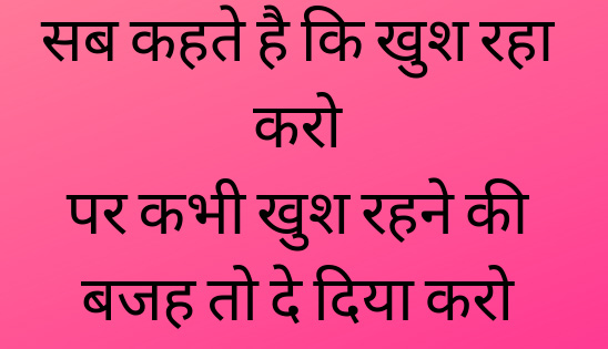 Best HindiMotivational Quotes Whatsapp DP Profile Images pics pictures Download