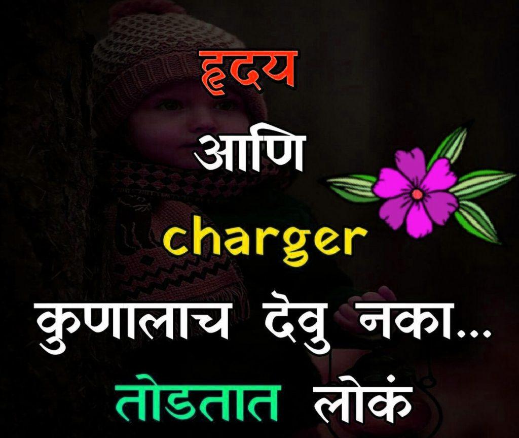 HindiMotivational Quotes Whatsapp DP Profile Images Wallpaper Pics Download