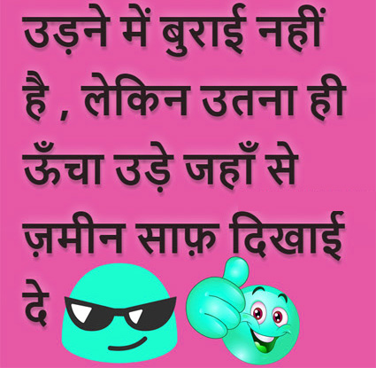 HindiMotivational Quotes Whatsapp DP Profile Images Photo Wallpaper Download