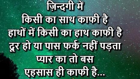 HindiMotivational Quotes Whatsapp DP Profile Images Pics HD Download