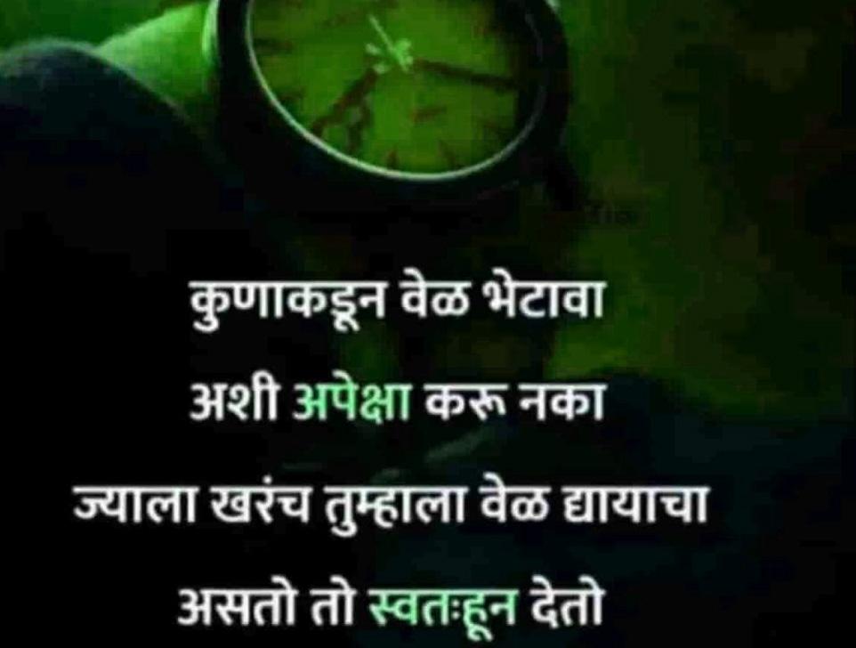 HindiMotivational Quotes Whatsapp DP Profile Images Pics photo Download