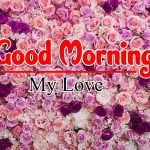 New Good Morning Wallpaper Pics