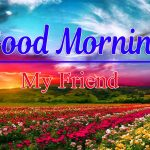 New Latest Good Morning Photo Download