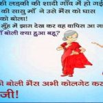 New Latest Jokes Images Photo