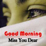 Nice Emotional Good Morning Free Download Images
