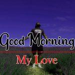 Nice Emotional Good Morning Photo Images