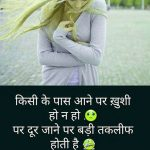 Hindi Sad Shayari Pics Dow load