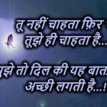 New Top Free Hindi Sad Shayari Images Download