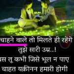 Hindi Sad Shayari Images Pics Free for Whatsapp