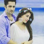 Romantic Love Couple Whatsapp DP Pics Images Download