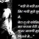 Top Amazing Good Whatsapp DP Images pic hd
